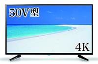 ドンキ、激安4Kテレビ再び販売 50V型5万4800円