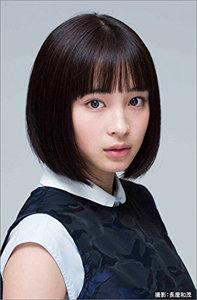 「花より男子」広瀬すず主演で来年4月に再ドラマ化報道