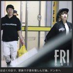 "TERU&大貫亜美夫婦 ""激安の殿堂""でお買い物"