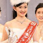 「ミス日本」51代目GPに東大生・度會亜衣子さん 医師志望の才女が2354人の頂点に