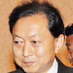 鳩山元首相が北海道地震を「人災」と断言