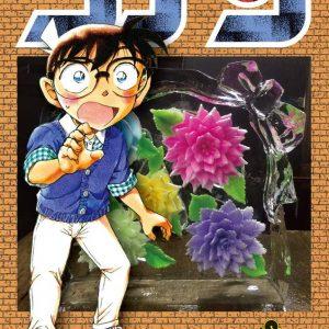 漫画家が暴露「青山剛昌は『名探偵コナン』を全く描いてない。絵は何人ものゴーストライターが。トリックは編集者が考えてる」