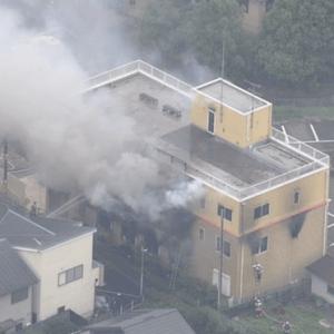 京都アニメーションのスタジオで火災 重傷10人含む負傷者40人、ガソリンのような液体まいた男を確保