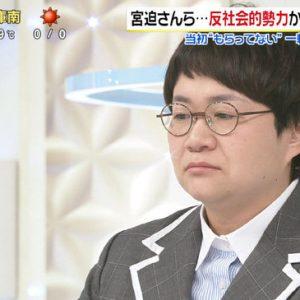 吉本辛辣批判 ハリセンボン春菜に事務所幹部が面談要請