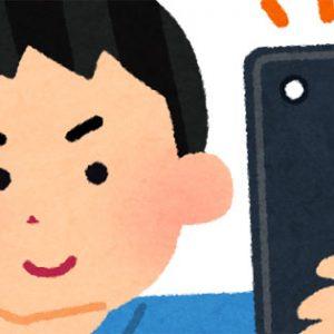 自撮りもアウト!? 東京五輪「動画投稿禁止」に疑問の声