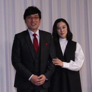 蒼井優 結婚1カ月も続く別居「秋までには…」