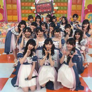 AKB48グループ冠番組「AKBINGO!」9月で終了 11年の歴史に幕…