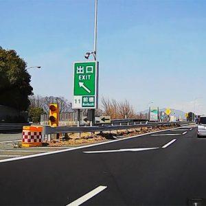 【高速道路】 IC行き過ぎの救済措置!