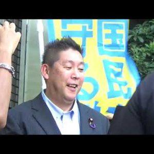 N国党・立花氏 MX「5時に夢中!」突撃 マツコはパニックで降板か