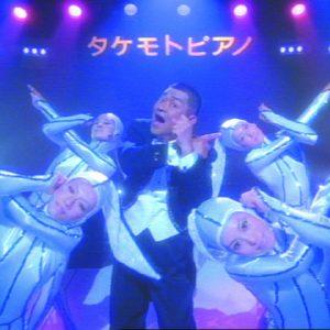 「ピアノ売ってちょーだい」のCMでお馴染み、俳優「財津一郎」は今どうしているのか