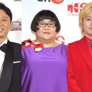 有吉弘行&メイプル超合金『ヒルナンデス』9月で卒業 番組開始から8年半出演