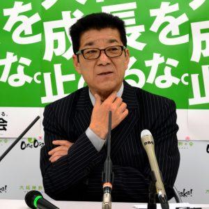 松井大阪市長「科学が風評に負けてはだめだ」原発処理水 大阪湾放出に応じる構え