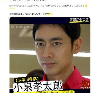 俳優「小泉孝太郎」が着々と実力を付けている いかりや長介、ムロツヨシとの出会い