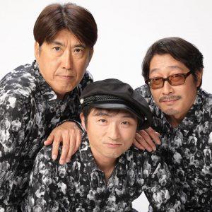 石橋貴明、野猿メンバーと新ユニット「B Pressure」結成を発表