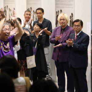 あいちトリエンナーレ2019が閉幕…大村知事は河村市長に「反省では済まない」
