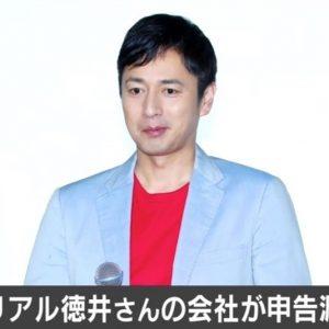 チュートリアル徳井義実さんの会社が約1億2000万円の申告漏れ 東京国税局