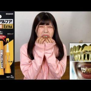 アイドルYouTuberの危険ドッキリに批判殺到 瞬間接着剤で金色の歯に