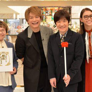 香取慎吾が約2年ぶりにフジテレビ出演