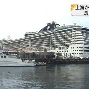 定員3000人の豪華クルーズ船、乗客1人を乗せ長崎港に入港
