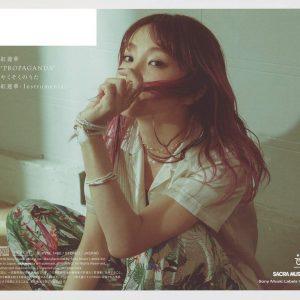 紅白出場のLiSA 歌手、声優の鈴木達央と結婚「力強く支えてくれる方」