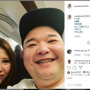 新婚・内山信二、美人妻と初めての新幹線で2shot「ええ顔」「お似合いの夫婦」