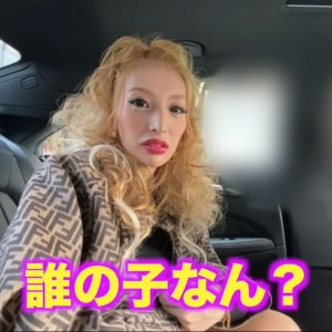 加藤紗里に不倫疑惑 本当の父親は大物YouTuberか?