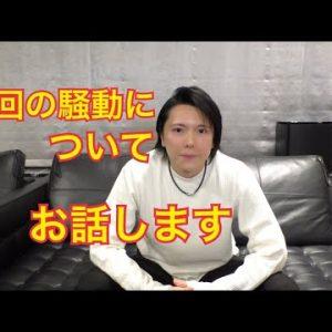 加藤紗里、動画生配信で子どもの父の名前ポロリ キッズYouTuber「モトキ」