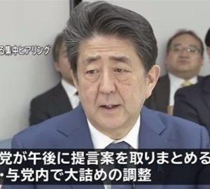 政府・与党、10万円超の現金給付で調整