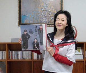 坂本冬美53歳のセーラー服姿、今弾けまくる胸の内