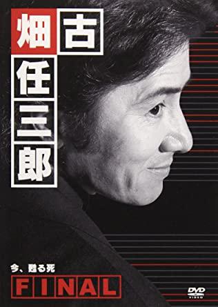 「古畑任三郎」キャスト一新で復活へ!主役候補は阿部寛とオダギリジョー
