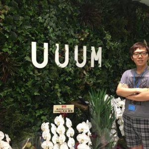 UUUM「赤字になってしまう」内情を元所属ユーチューバーが暴露