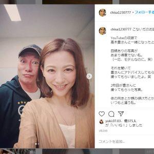プロ野球界のレジェンド高木豊「19歳年下美女」と熟年再々婚へ
