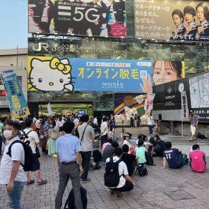 「コロナはただの風邪」平塚正幸 クラスターデモ行い批判殺到