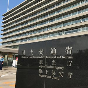 「GoTo」参加宿での感染者数は「公表せず」観光庁